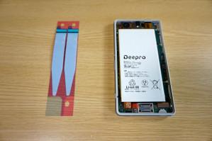 Dsc05148